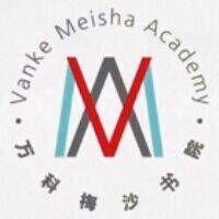 Vanke Meisha Academy