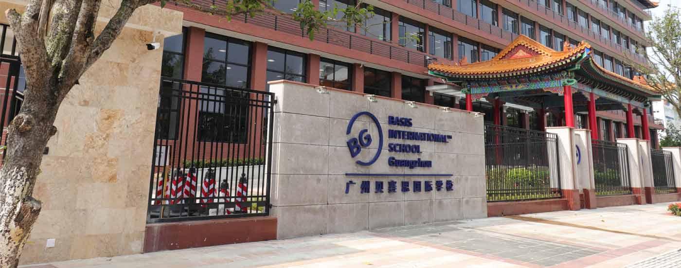 Basis International School Guangzhou Teach Away Inc