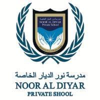 Noor Al Diyar Private School Teach Away