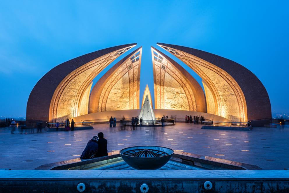Teach in Pakistan   Teach Away