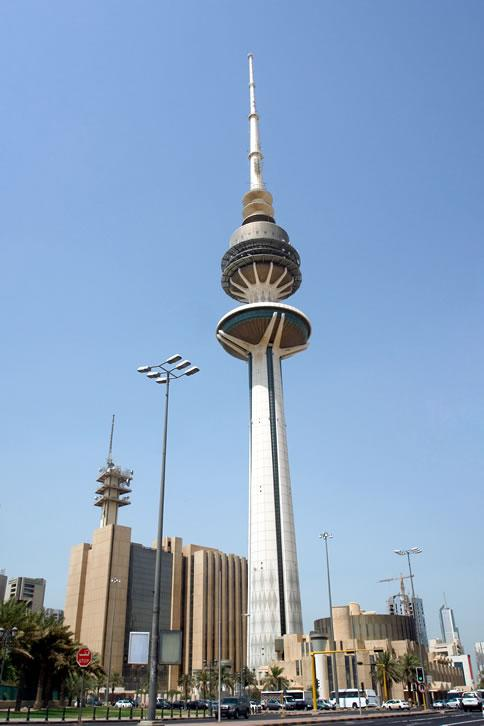 Teach in Kuwait - Teach English in Kuwait - Teaching in Kuwait