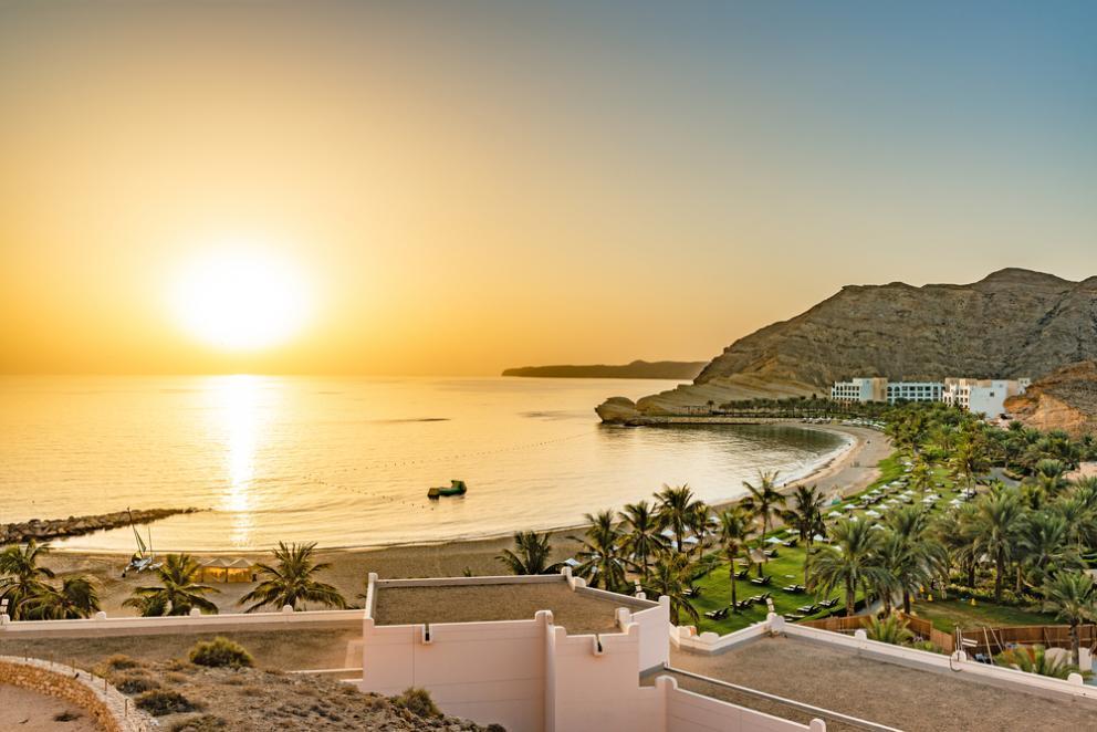 Teach in Oman | Teach Away
