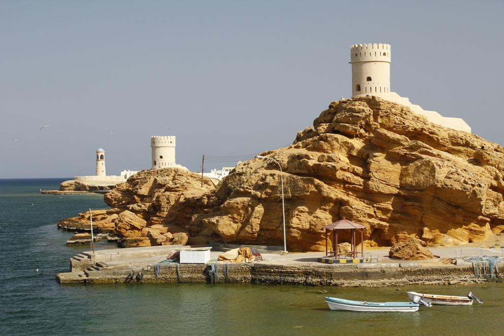 Teach In Oman