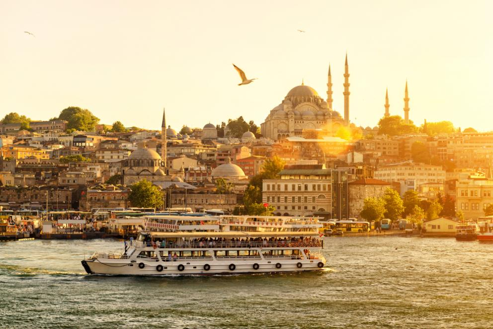Teaching Jobs in Turkey | Teach Away